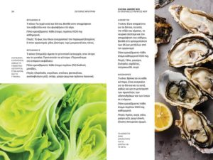 cucina amore mio_pages 34-35
