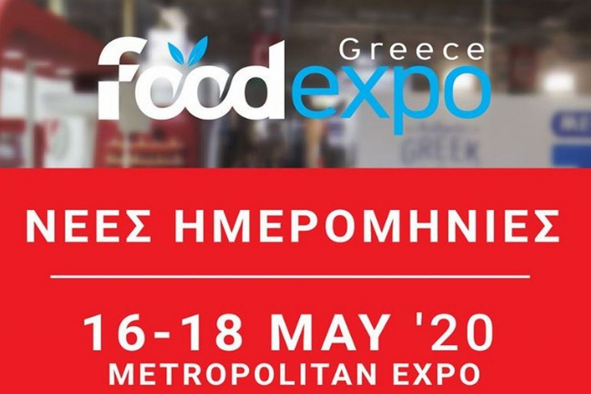 food-expo-maio